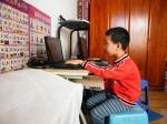 tightened rein over China surveillance.